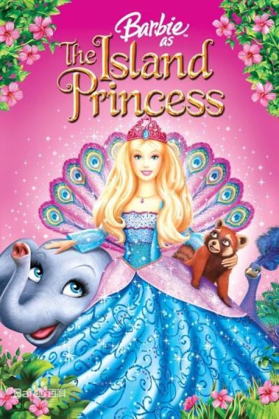 芭比之森林公主的动画片讲的是什么?图片