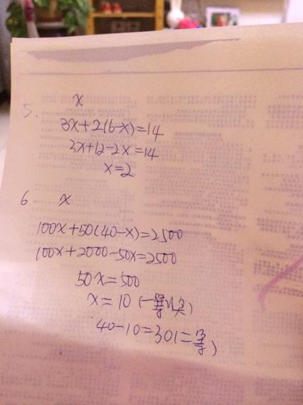 二年级上册数学书 二年级上册数学书原图 二年级上册语文高清图片