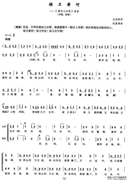 word简谱图片