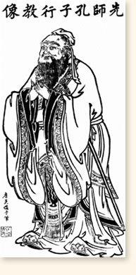 董仲舒朱熹_儒家派别:孔子,孟子,荀卿,董仲舒,二程,朱熹,陆九渊,王阳明代表了