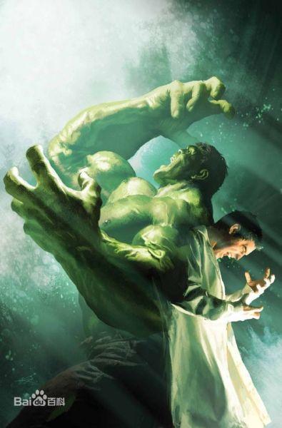 绿巨人游戏手机版