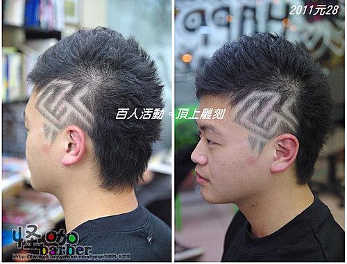 一个与发型有关的问题
