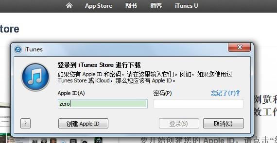 手机不用手机忘了也没有id刷机?密码id直接刷机?怎么删除电影苹果上的苹果图片