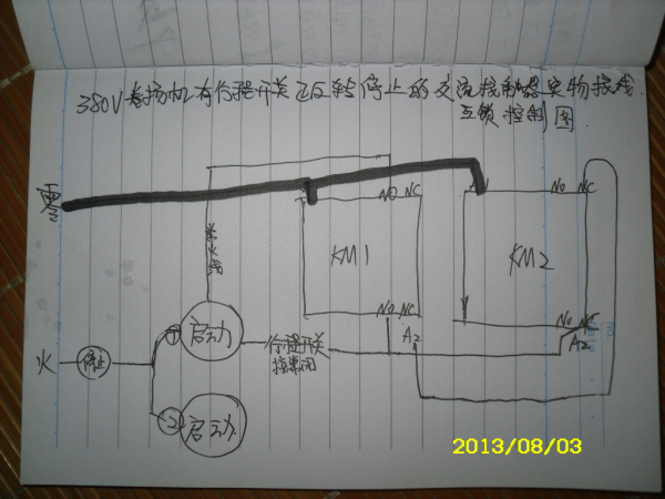制电路图下载 起动机控制电路图 带灯自锁按钮接线图图片