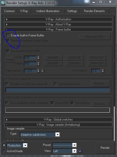 2014版3d渲染参数设置