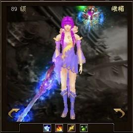 ↑图:天龙八部3 幽紫色的飞龙乘云时装头发颜色怎么-天龙八部3紫色发