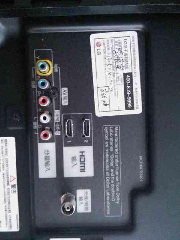 刚买的电视音质不好 想接闲置的功放和音响 求怎么接 电视...